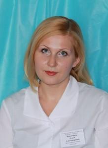 АПО-5 Прилепская