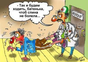 Evgeniy_Perelygin_-_Tak_i_budem_hodit