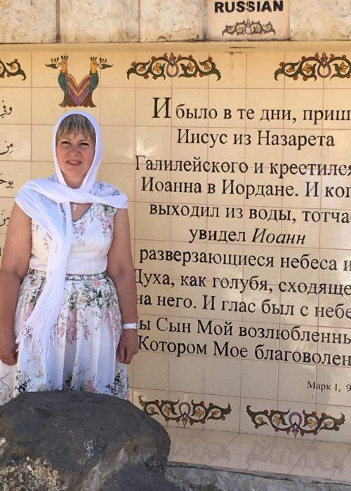 Смирнова Людмила Геннадьевна