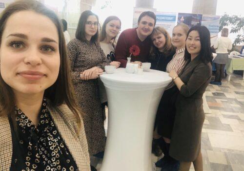 Конференция РОО ПАНТО