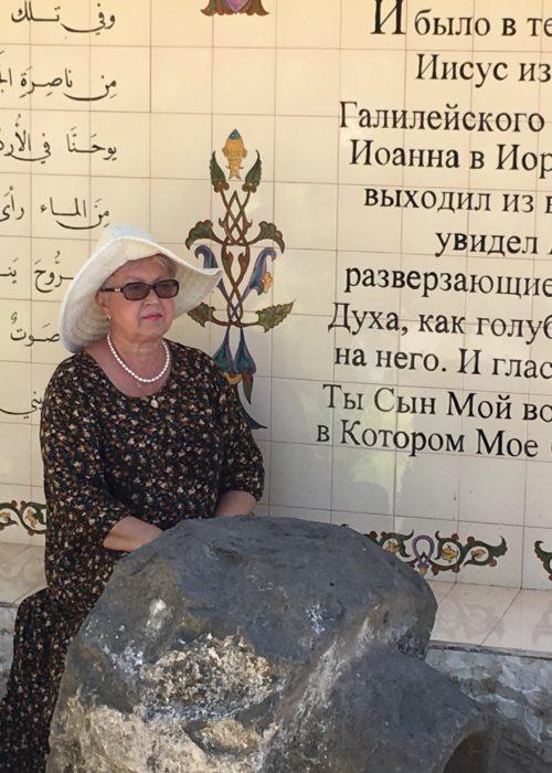 Бакланова Ирина Ивановна