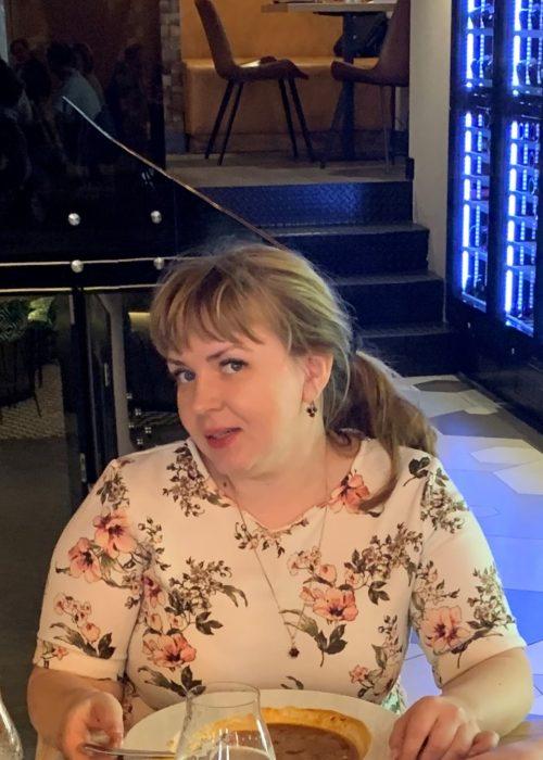 Юлия Ивановна